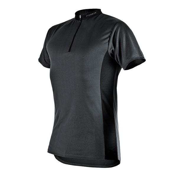 Pfanner Zipp-Neck Shirt kurzarm grau