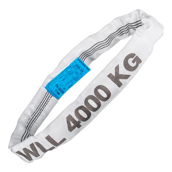 Rundschlinge 4.000kg